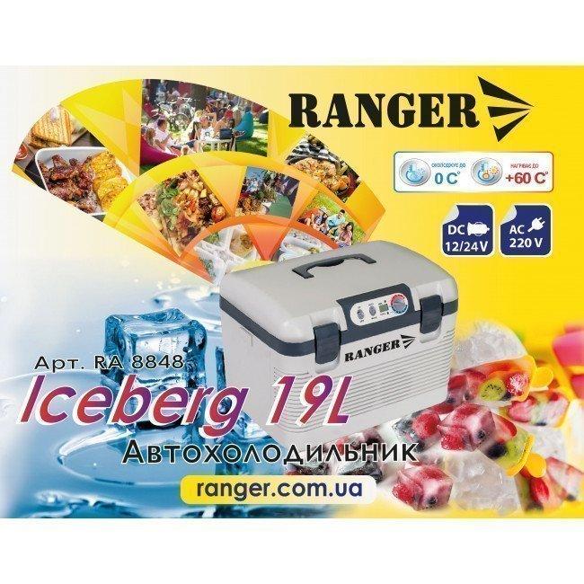 Фото Автохолодильник Ranger Iceberg 19L (Арт. RA 8848) купить в Украине по недорогой цене для рыбалки